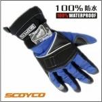 Găng chống nước Scoyco MC15