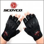 Găng tay Scoyco MC12D