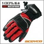 Găng tay chống nước Scoyco MC15